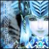 Avatar de Lenneth